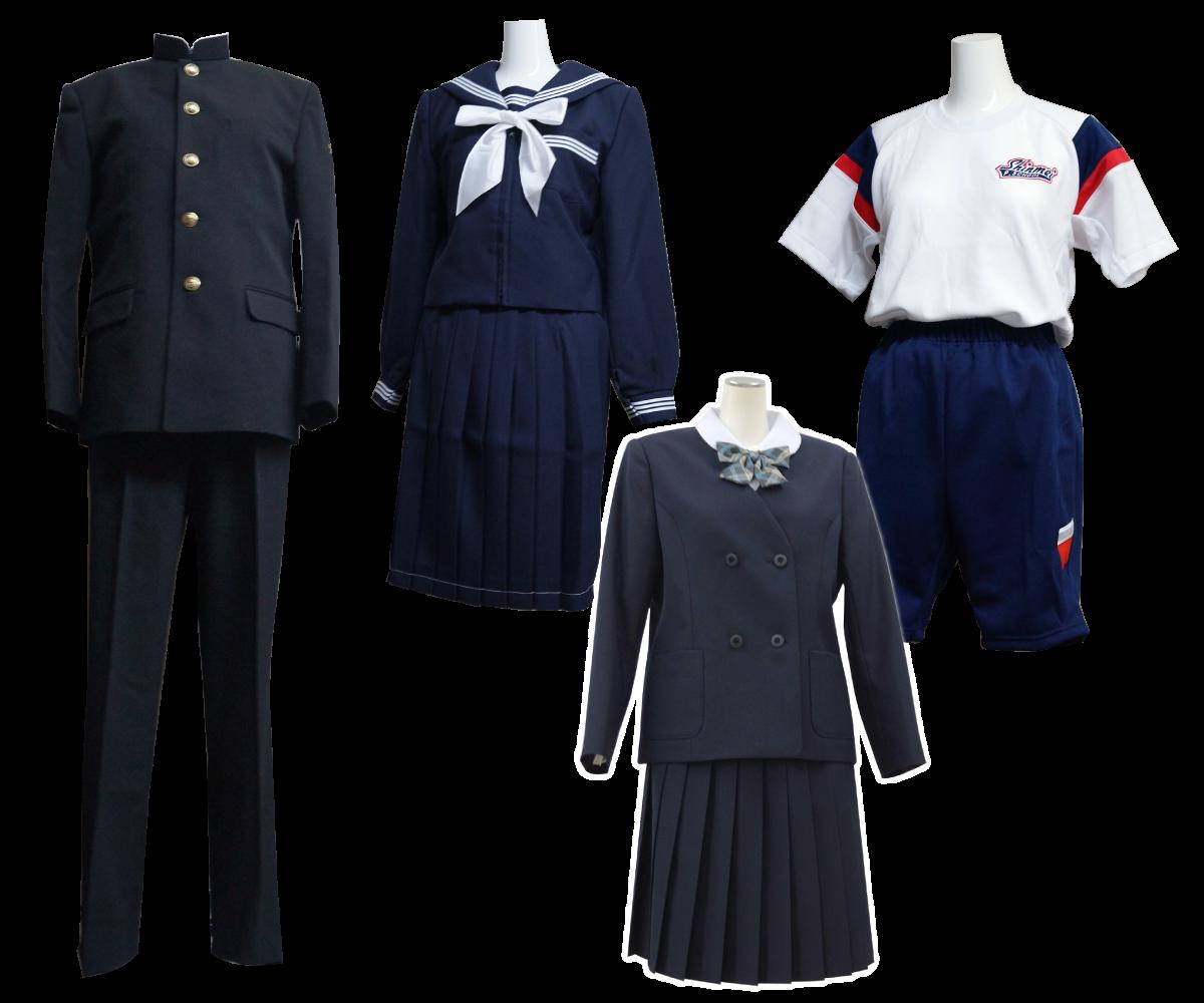 ファッションハウス タカオ制服